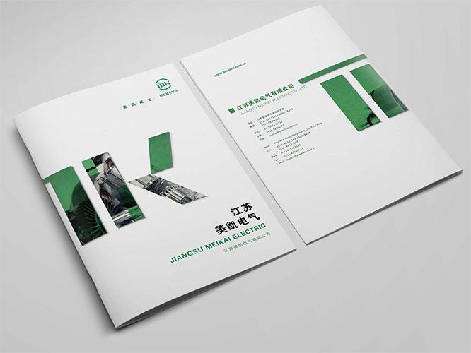 印刷品展示